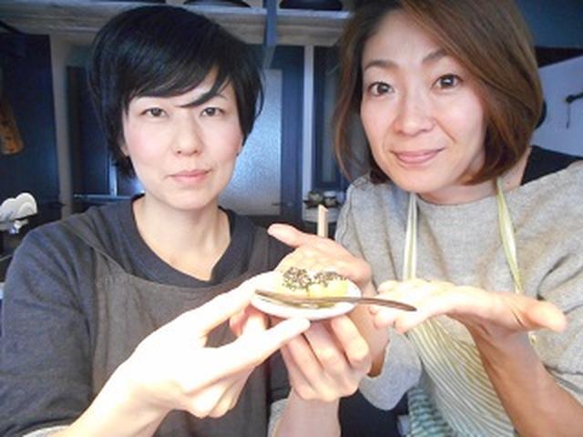 画像7: 抹茶チーズのあんこ包み