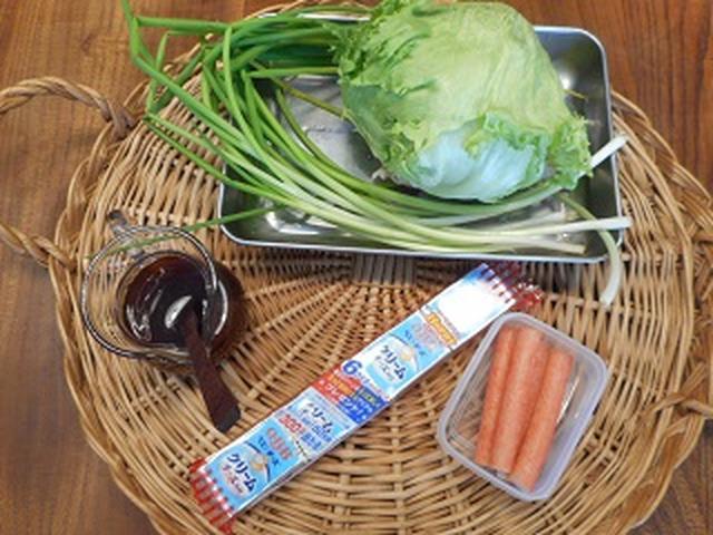 画像1: チーズ入り巻き巻きサラダ