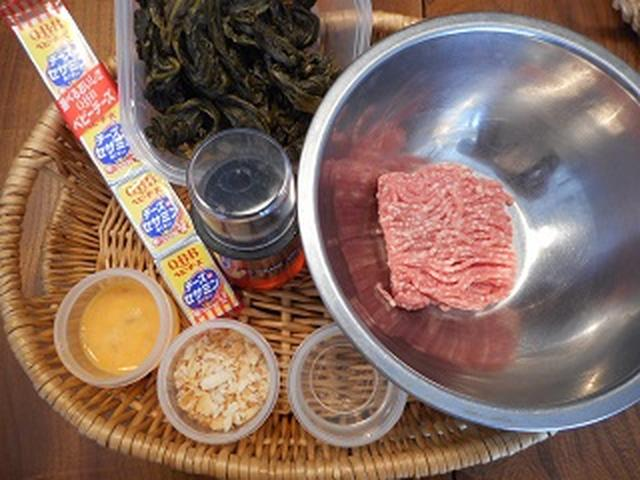 画像1: チーズ入りロール高菜