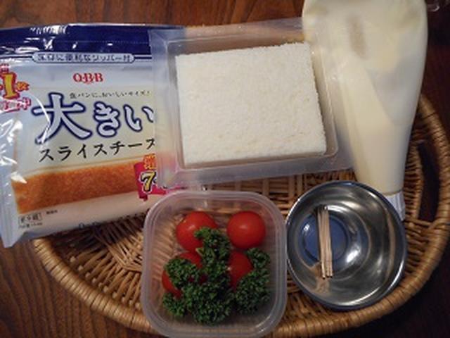 画像1: ショートケーキ風サンドイッチ