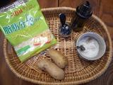 画像1: ベイクド チーズ ポテト