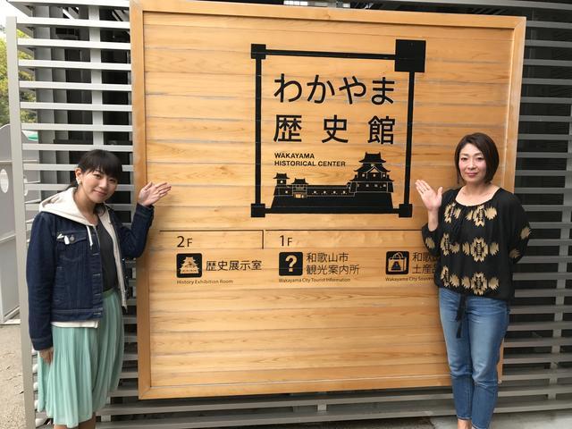 画像: 和歌山城の歴史を知ることができるほか、お土産も購入できます。