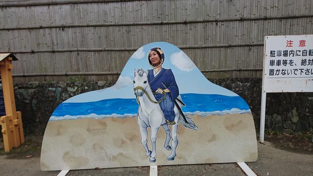 画像: はぐたす将軍大塚由美