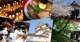 画像: 和歌山市観光協会 公式HP
