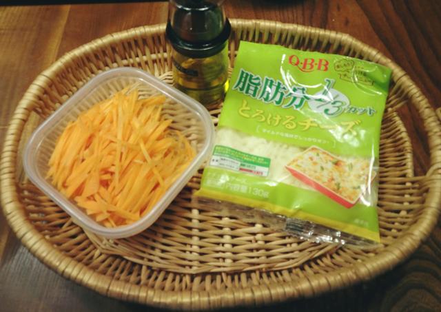 画像1: 人参とチーズのガレット