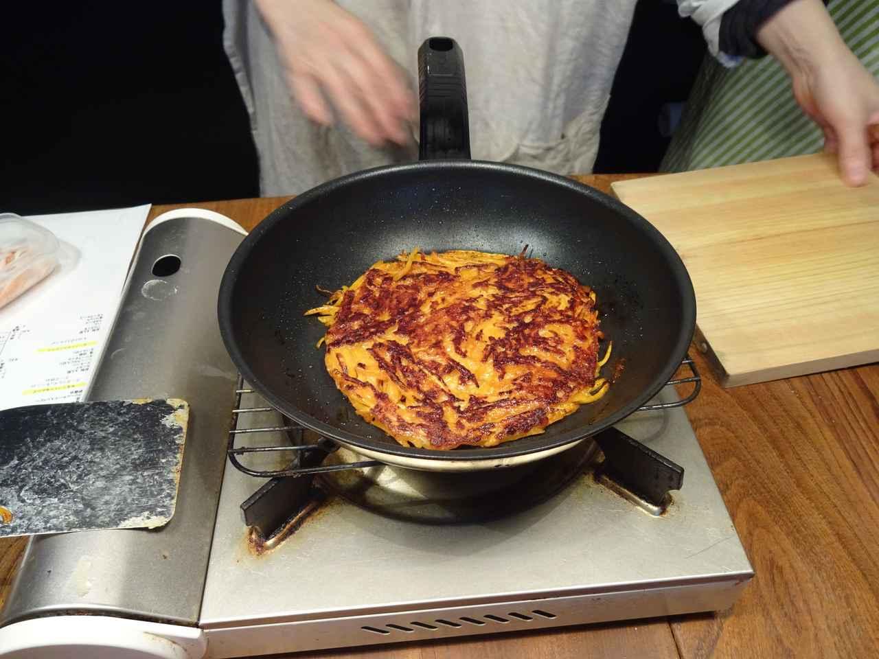 画像3: 人参とチーズのガレット