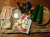 画像1: カニカマとズッキーニのチーズ炒め