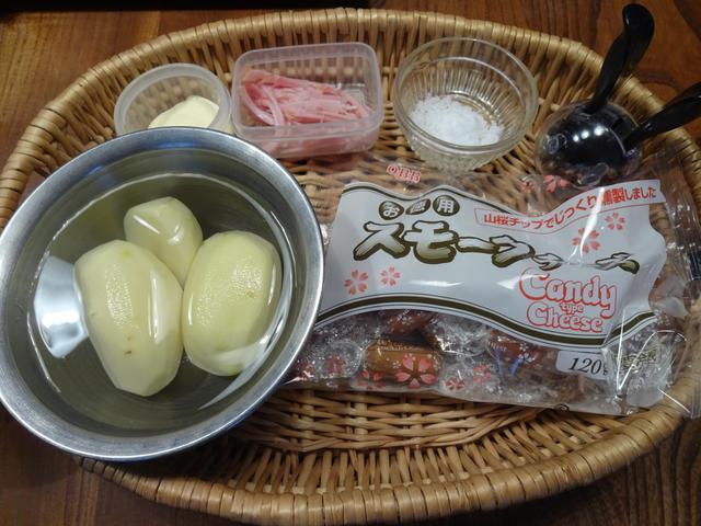 画像1: 千切りポテトサラダ