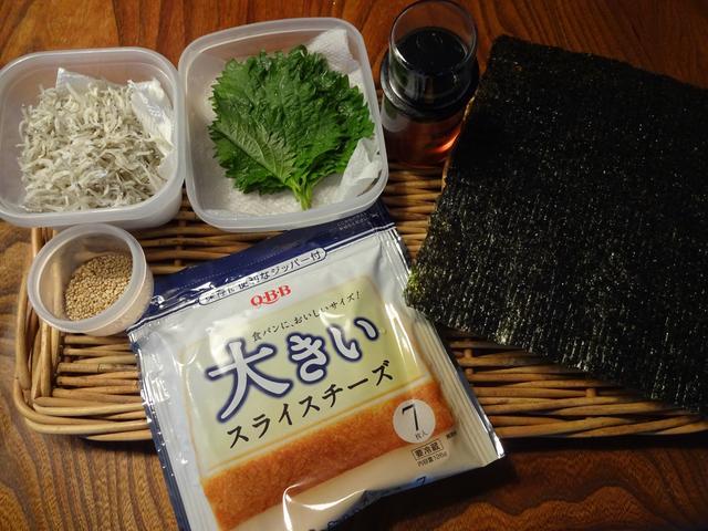 画像1: シラスとチーズの海苔巻