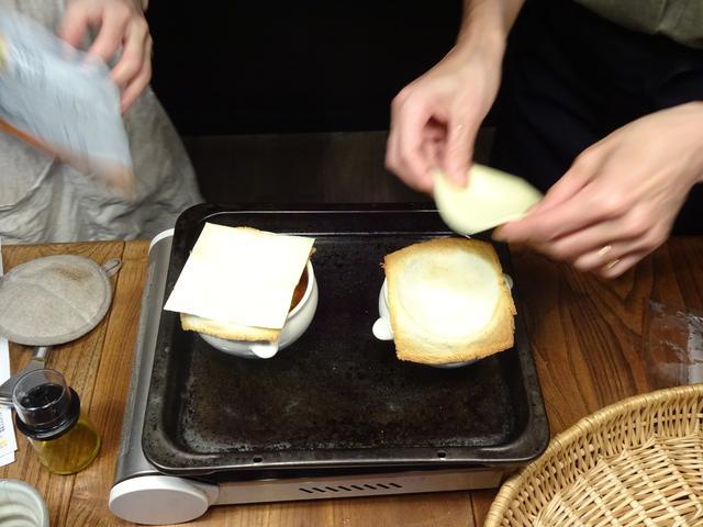 画像4: スープのポットパイ チーズ乗せ
