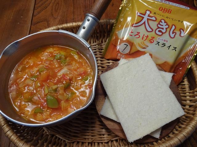 画像1: スープのポットパイ チーズ乗せ