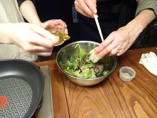 画像3: チーズ入りグリーンサラダ