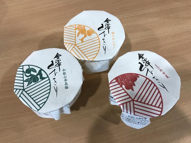 画像: 金沢にある「おはら」のくずきりです。