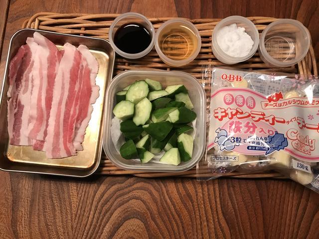 画像1: 酢豚風炒め物