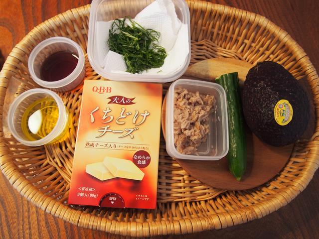 画像1: キュウリとチーズとアボカドのサラダ
