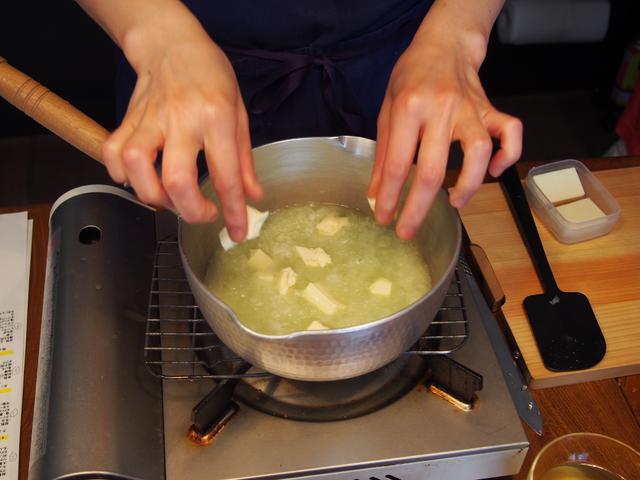 画像3: 冬瓜とチーズの冷製パスタ