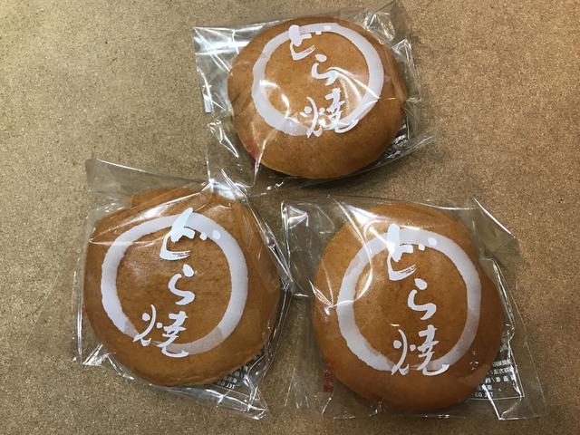 画像: 東京赤坂 「塩野」さんのどら焼きです。