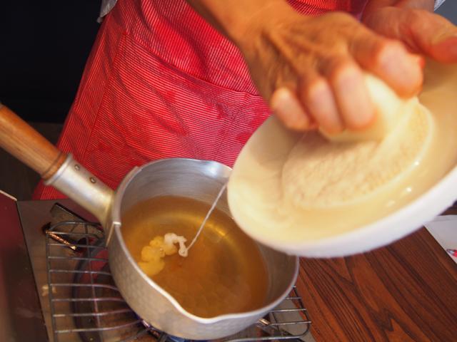 画像2: 長いもと柚子胡椒風味のチーズのお味噌汁