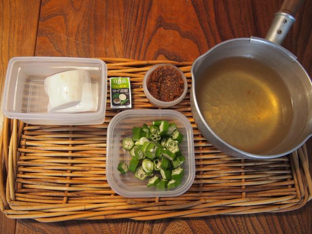 画像1: 長いもと柚子胡椒風味のチーズのお味噌汁