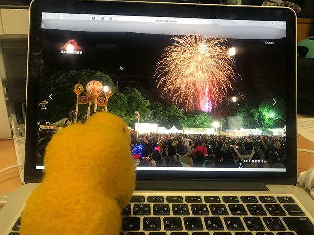 画像: 大森さんもフェスへの参加を狙ってる・・・?