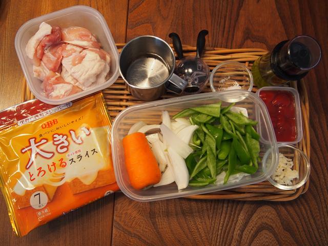 画像1: 鶏肉のケチャップ炒めチーズ乗せ