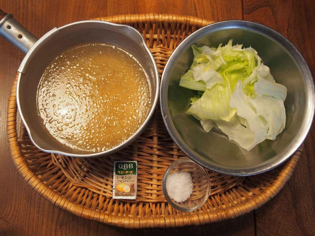 画像1: レタスとレモンチーズのスープ