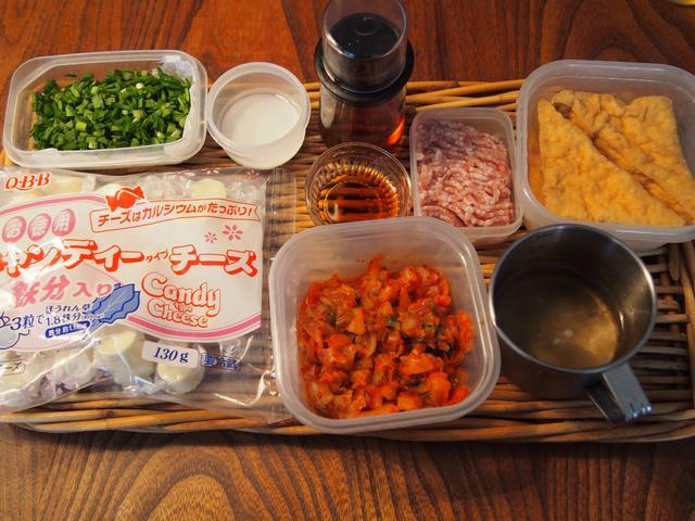 画像1: キムチのマーボー豆腐風
