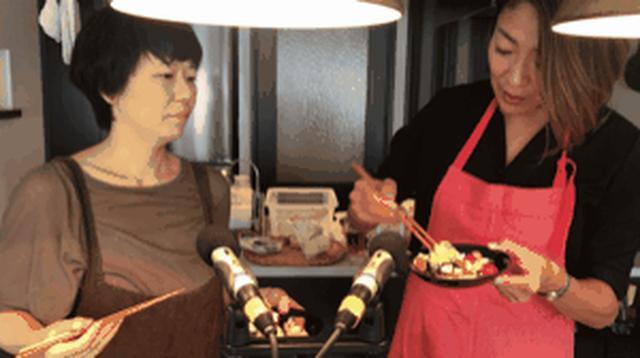 画像5: 柚子胡椒チーズのアボカドタルタル
