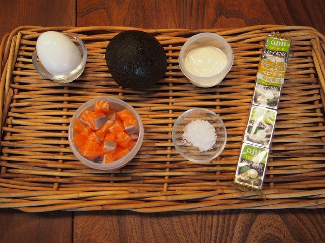画像1: 柚子胡椒チーズのアボカドタルタル
