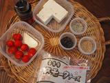 画像1: チーズとわかめの白和え