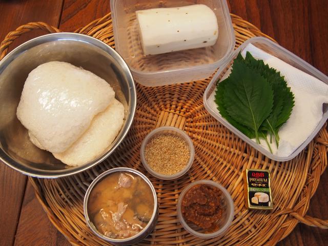 画像1: サバと長いもとチーズの丼