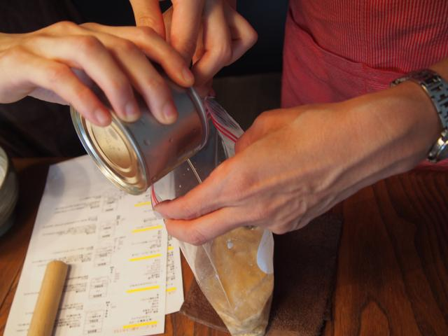 画像3: サバと長いもとチーズの丼