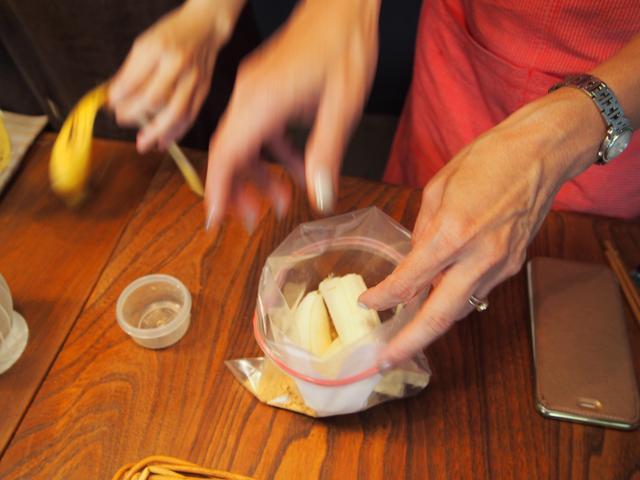 画像2: バナナとバニラチーズのきな粉ドリンク