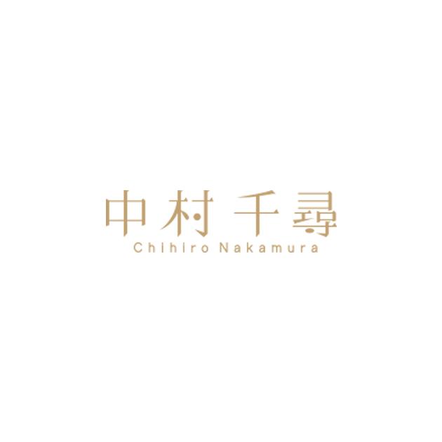 画像: 中村千尋 OFFICIAL WEB SITE