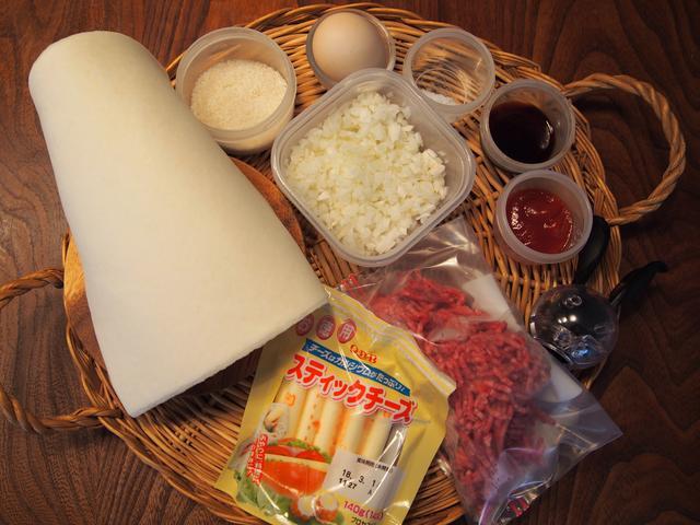 画像1: チーズ入りミートパイ風