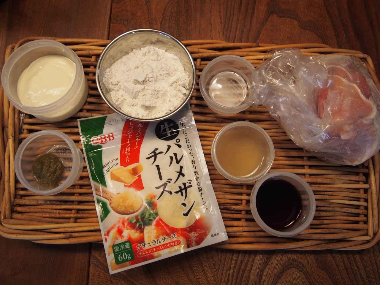 画像1: 鶏のから揚げ チーズと柚子胡椒マヨネーズ絡め