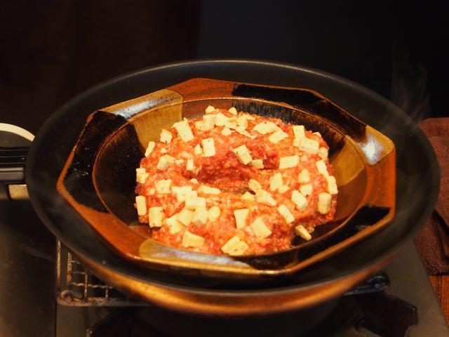 画像6: チーズ入り 中華風蒸しハンバーグ