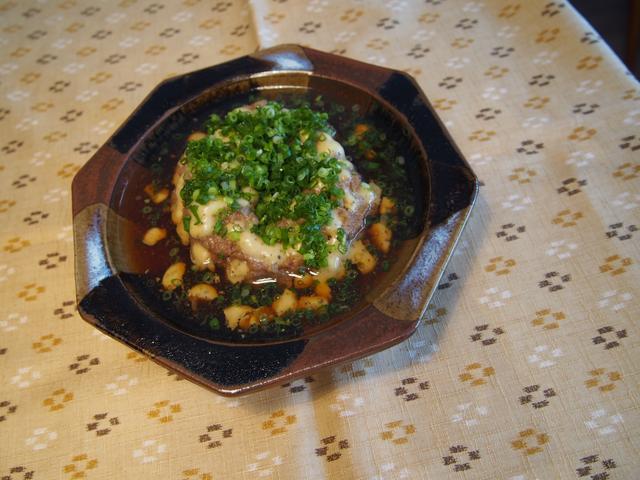 画像8: チーズ入り 中華風蒸しハンバーグ