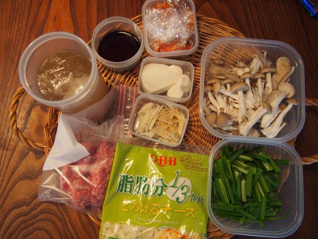 画像1: 韓国風肉団子のスープ煮 チーズ乗せ