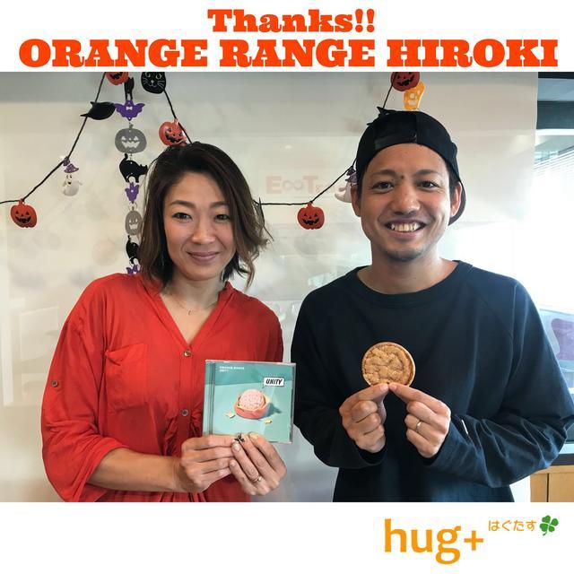 画像: hug+はぐたす on Twitter twitter.com