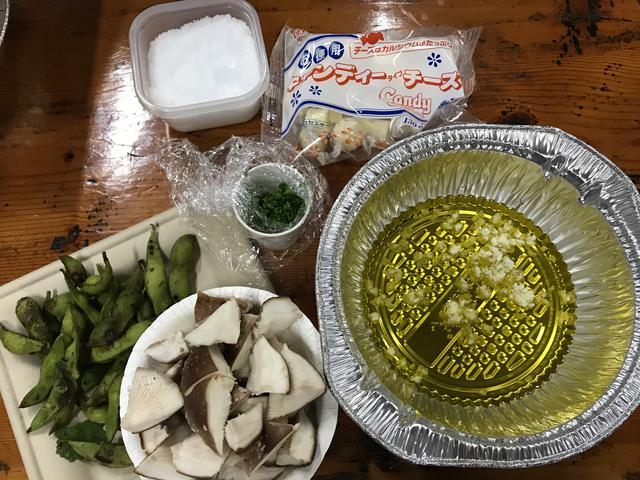 画像1: 椎茸とチーズのアヒージョ