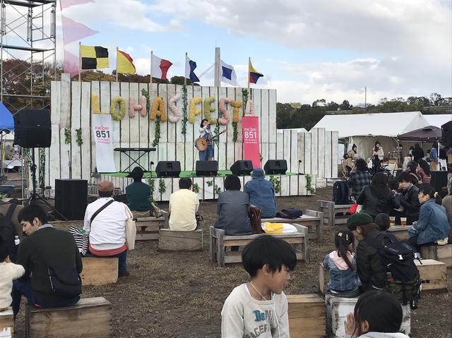 画像: docomo presents FM OH!「hug+」公開録音 hug+music LOHAS LIVE