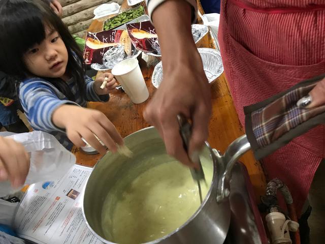 画像2: トロトロサツマイモチーズのクレームブリュレ