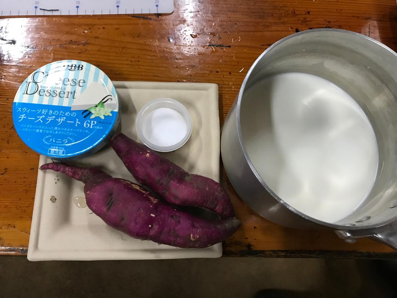 画像1: トロトロサツマイモチーズのクレームブリュレ