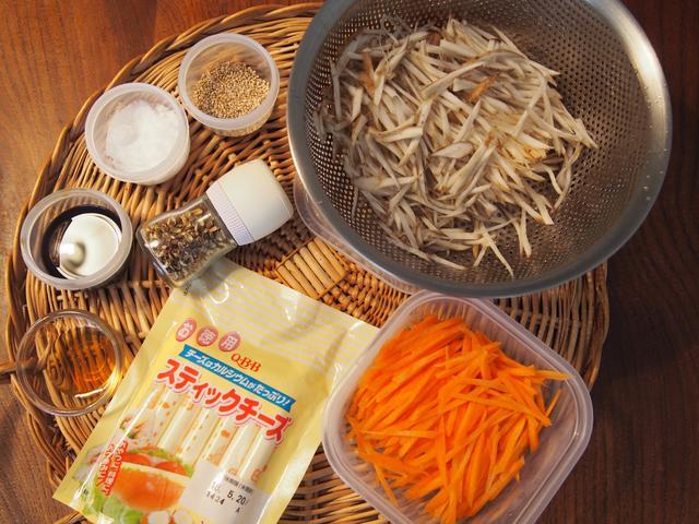 画像1: 山椒きんぴらチーズ