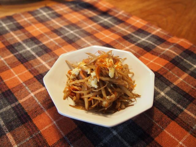 画像5: 山椒きんぴらチーズ