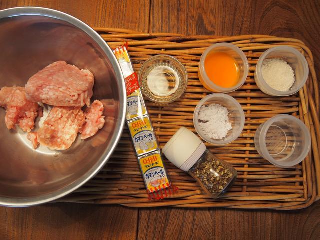 画像1: 山椒風味のチーズつくね