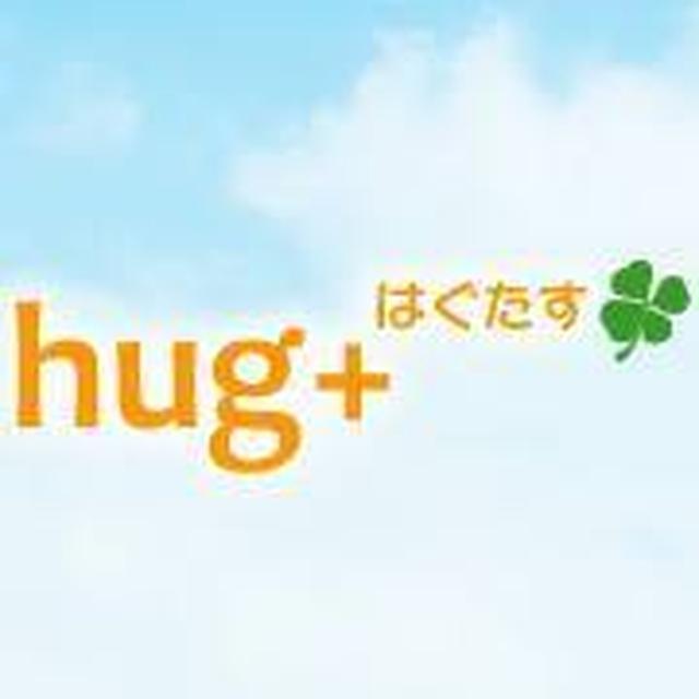 画像: FM OH「hug+」