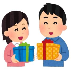 画像: 豪華プレゼント盛りだくさん!!