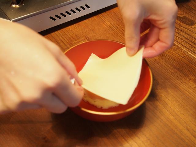 画像3: 卵とチーズの山椒味噌汁